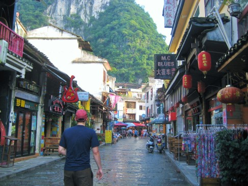 The town of Yangshuo, China