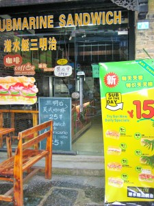 Fake subway in the town of Yangshuo, China