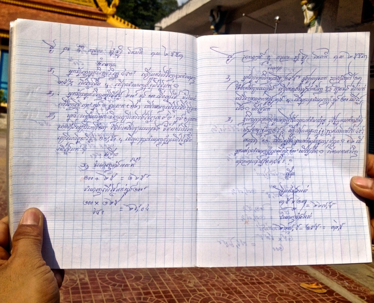 A student Monk's math book written in Khmer in Tra Vinh, South Vietnam