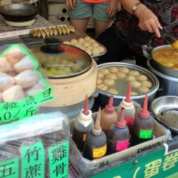 Local snack stalls, serving fish balls